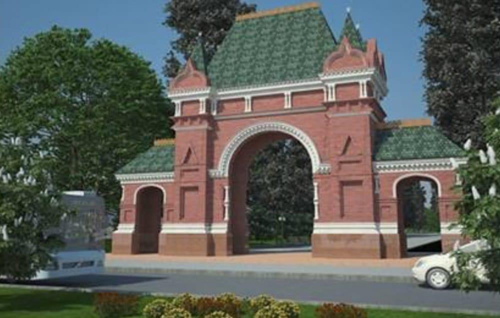 Парк в Курахово